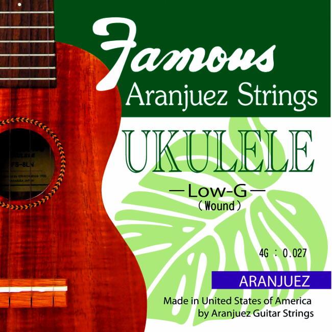 廃番【巻線】Famous ARANJUEZ Low-G弦(単品)※ネコポス対応商品