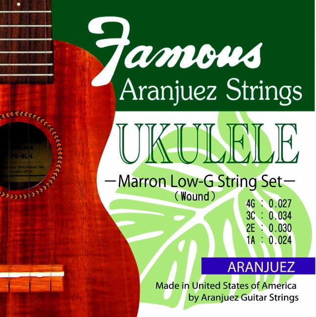 廃番【ナイロン・巻線4本セット】Famous Aranjuez Marron 弦Low-Gセット※ネコポス対応商品