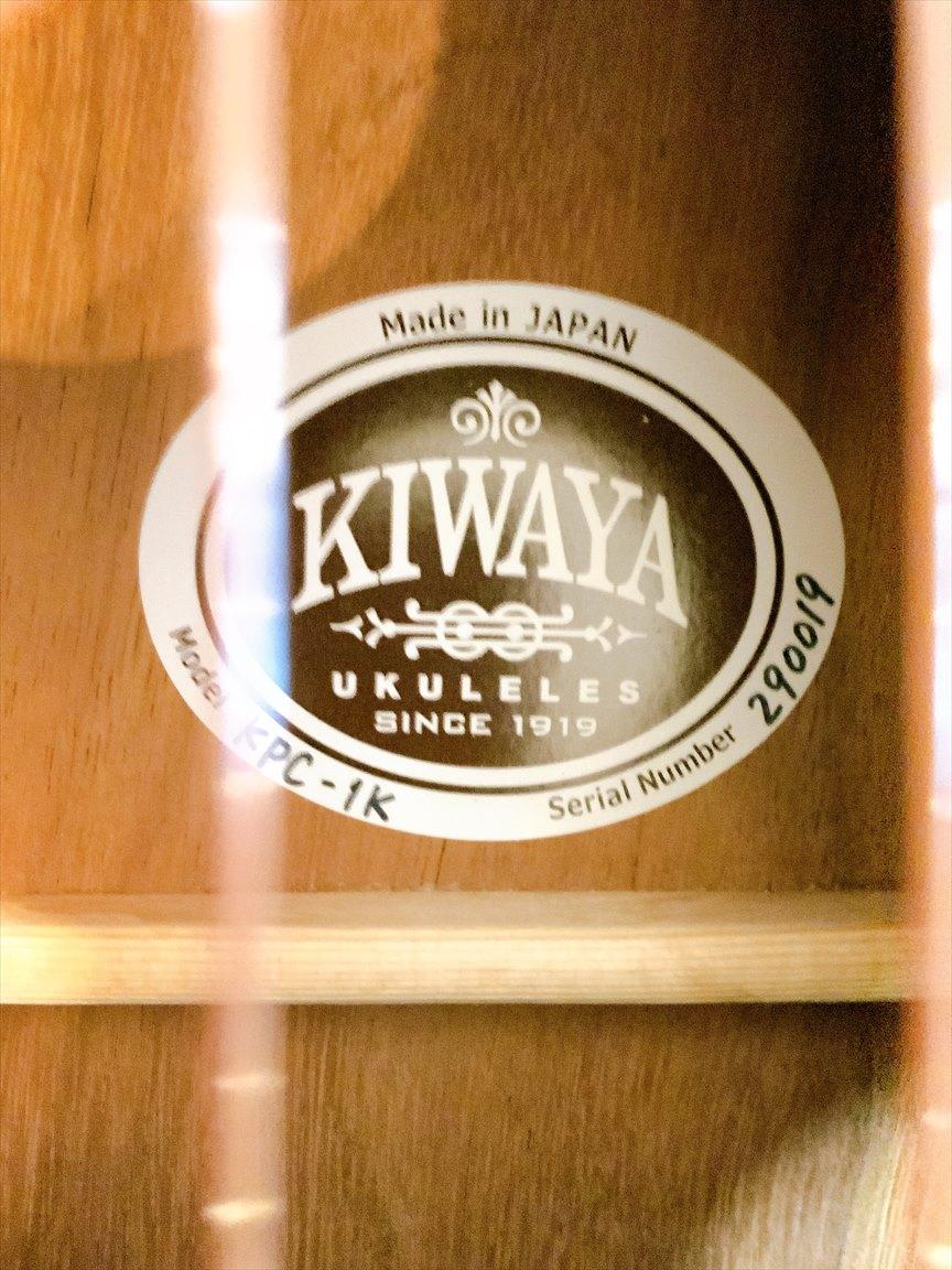 【KIWAYA】 KPC-1K / FISHMAN AG-UKE搭載 コンサート