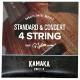 【KAMAKA】ブラックナイロン弦セット S-1 (ソプラノ〜コンサート)※ネコポス可