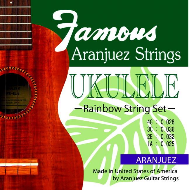 【ナイロン/レインボーカラー弦セット】Famous Aranjuez Rainbow 弦セット※ネコポス対応商品