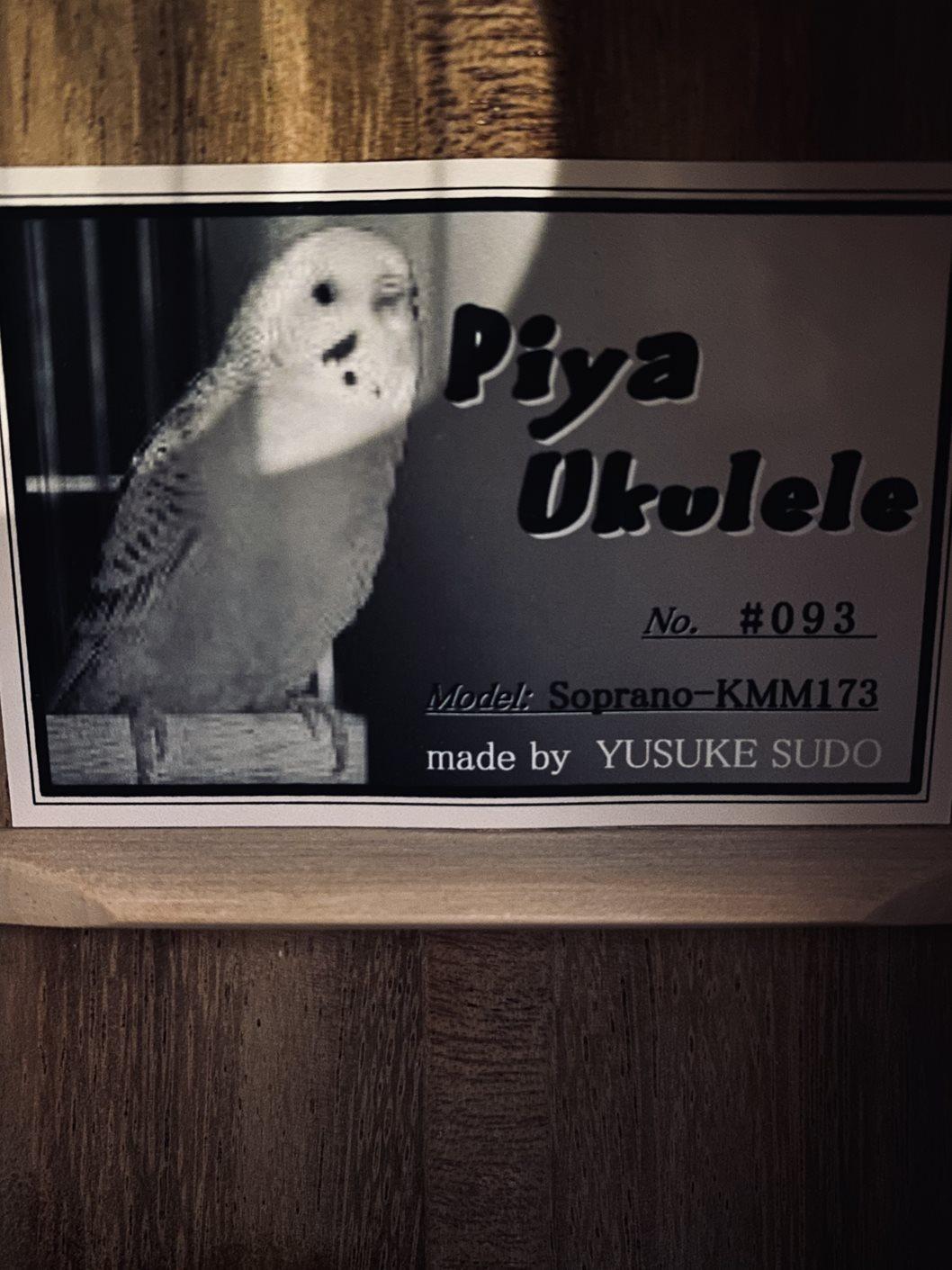 【Piya Ukulele】Sop-KMM173 #093 ソプラノサイズ