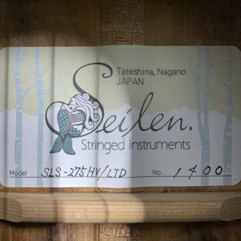 【Seilen】SLS-275HV/LTD #1400 ソプラノサイズ