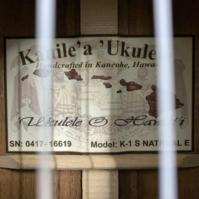 【Kanile'a】K-1S/E Nat  #16619 ソプラノサイズ
