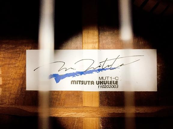 【MITSUTA】MUT1-C テナーサイズ #110202003