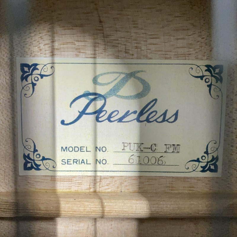 【Peerless】PUK-C FM/瑠璃 #61006 コンサートサイズ