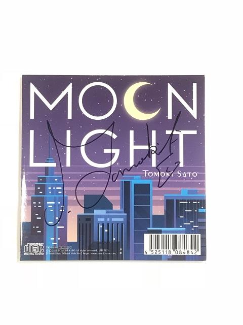 【Tomoki Sato/両A面シングル】オレンジ/MOON LIGHT.(CD)※サイン入り ※ネコポス対応商品