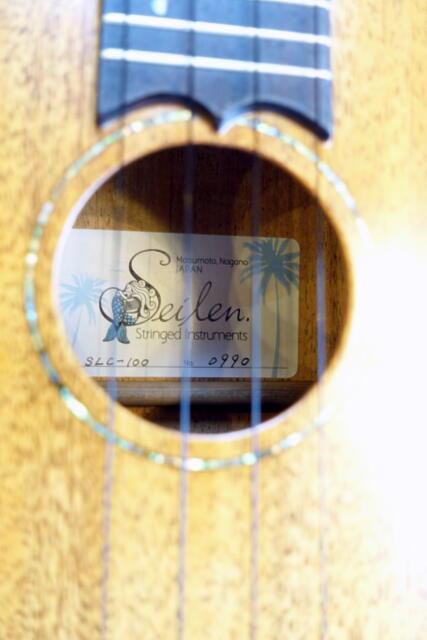 【Seilen】SLC-100 #0990 コンサートサイズ