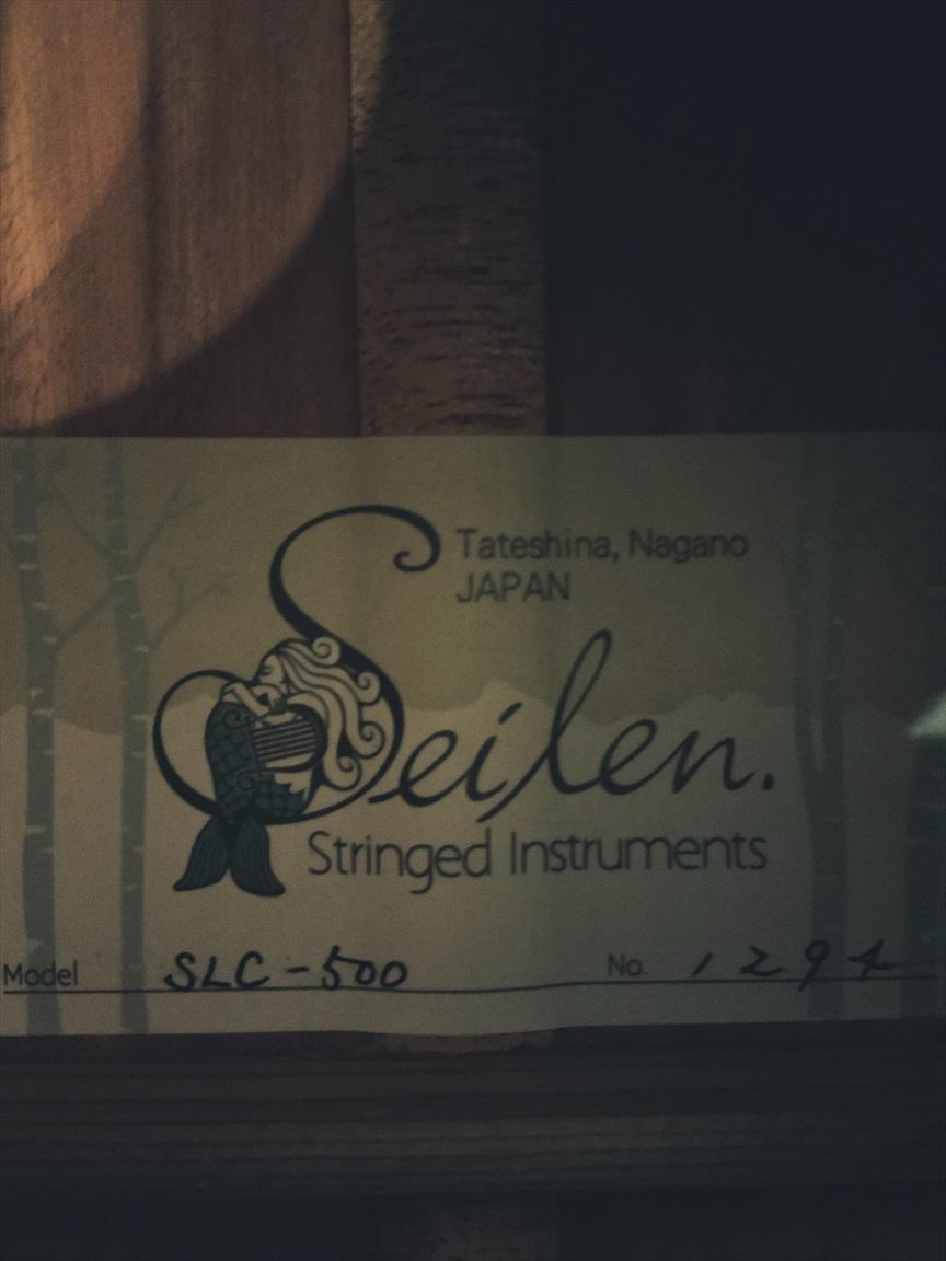【Seilen】SLC-500 #1294 コンサートサイズ