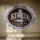 【KIWAYA】KPC-5MPL/E コンサートサイズ
