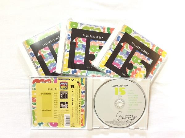 【ELLI+KATZ+NORY(エリ・カツ・ノリィ)】4thアルバム「15(フィフティーン)」(サイン入り)※ネコポス対応商品