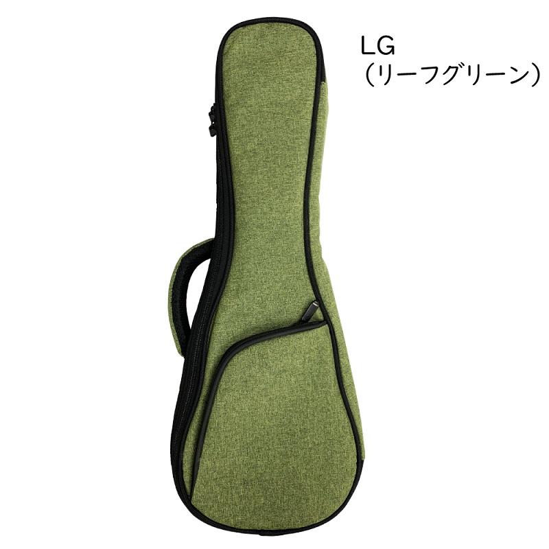 【KIWAYAオリジナル】軽量ウクレレソフトケース No.30 (ソプラノサイズ/全3色)
