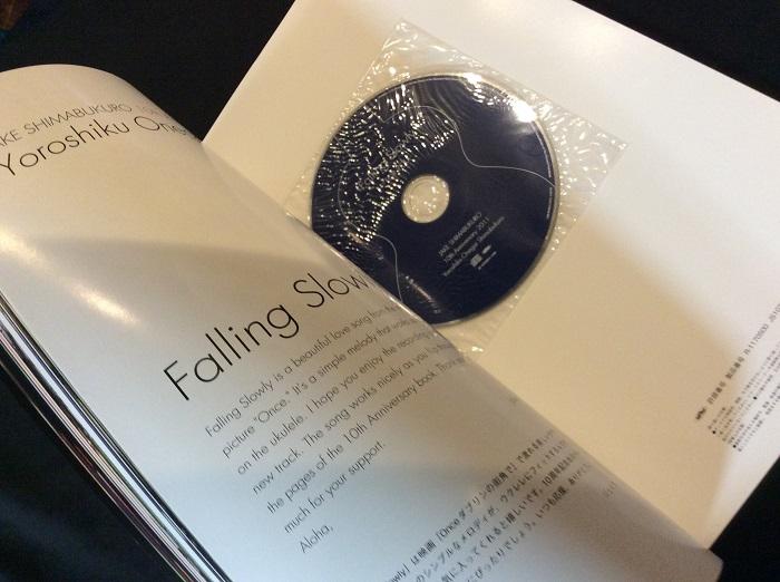 【写真集】ジェイク・シマブクロ Yoroshiku Onegai Shimabukuro 2011 CD付※ネコポス対応商品