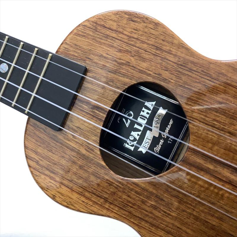 【KoAloha】KSM-25 Silver Soprano Anniversary Model #179 ソプラノサイズ
