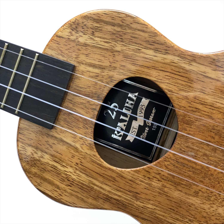 【KoAloha】KSM-25 Silver Soprano Anniversary Model #159 ソプラノサイズ