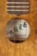 限定モデル【KIWAYA】KPC-100c SM コンサート