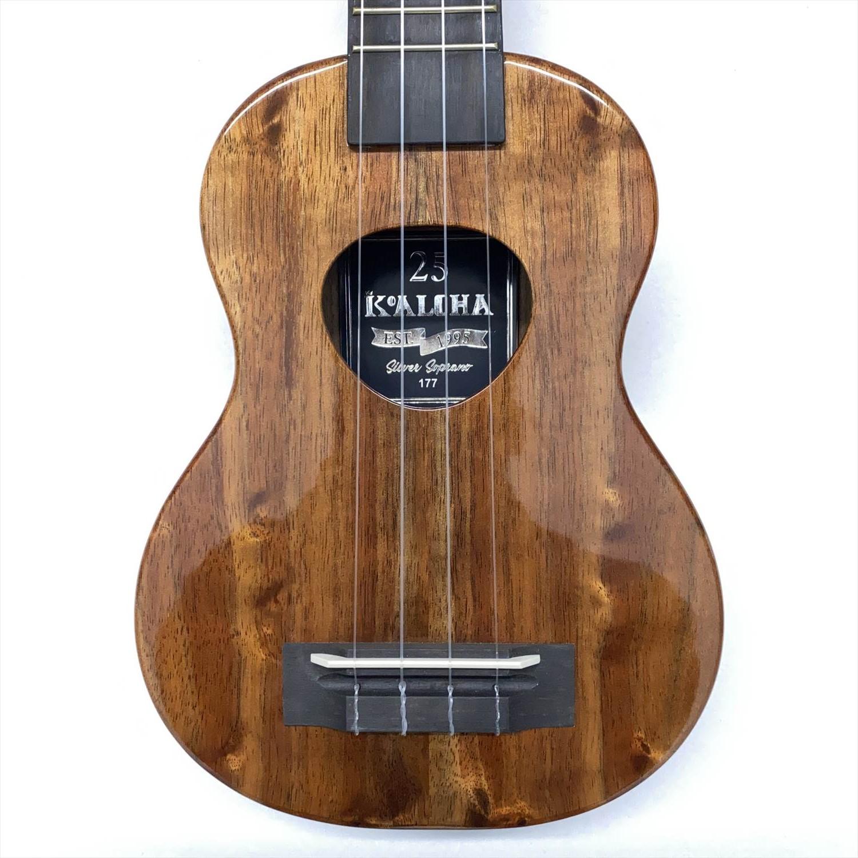 【KoAloha】KSM-25 Silver Soprano Anniversary Model #177 ソプラノサイズ