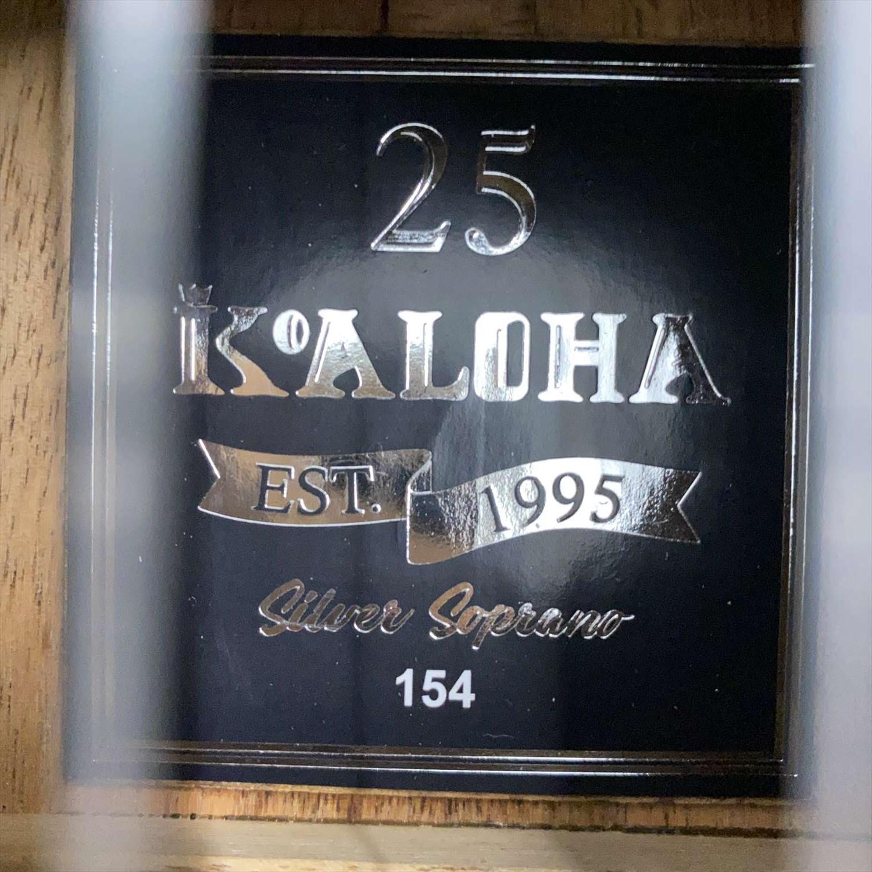 B級特価【KoAloha】KSM-25 #154 ソプラノサイズ