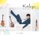 【CD/鈴木智貴 /3rd Full Album】 『Kokyu』  ※ネコポス対応商品