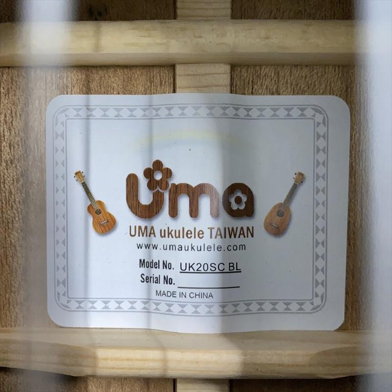 【Uma Ukulele】UK-20SC/BL コンサート