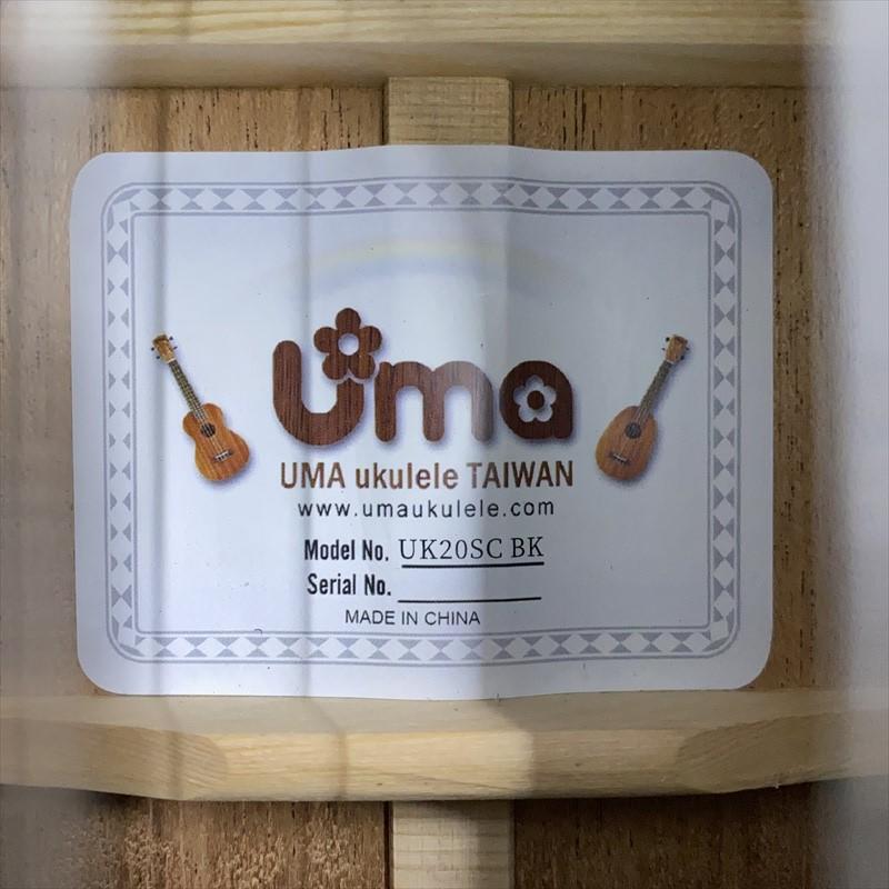 【Uma Ukulele】UK-20SC/BK コンサート