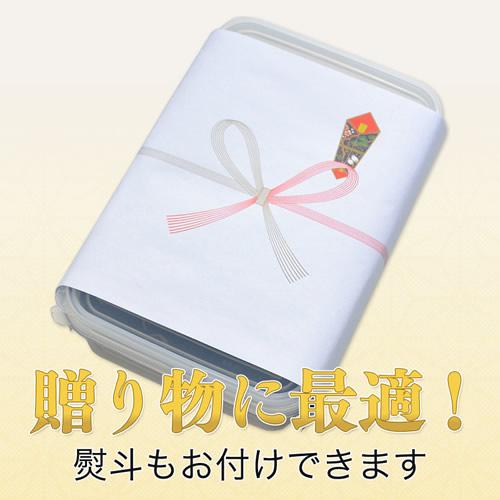 お徳用辛子明太子切子[500g]
