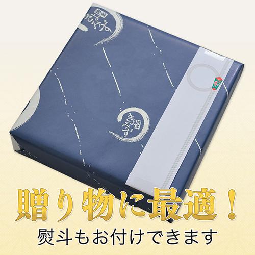 無着色辛子明太子(樽入)[360g]