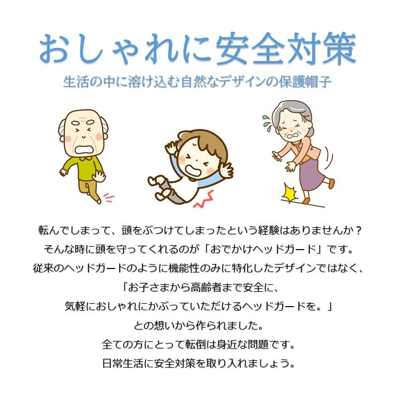 KM-1000E ターバン【税込】