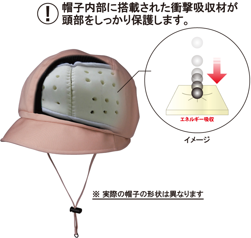 KM-1000L ニットキャップ【税込】※在庫限り