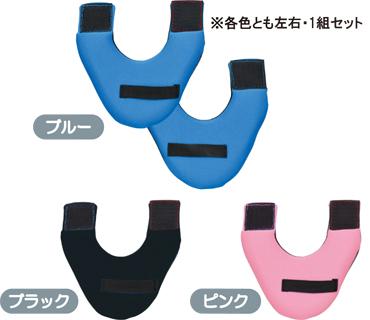 KM-5 ヘッドガードフィットオプション頬パッド(左右・1組セット)【非課税】