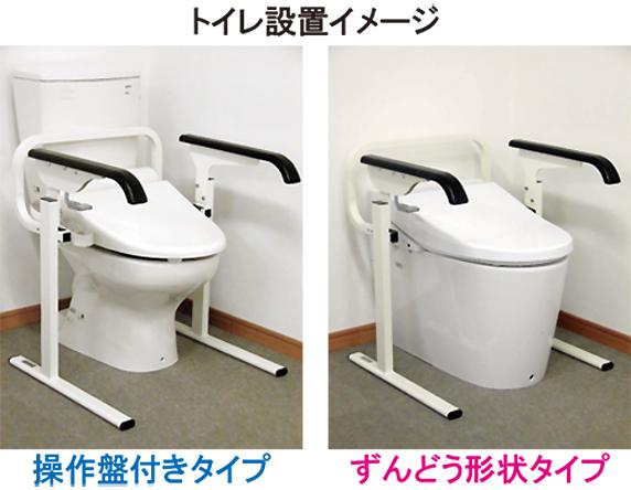 KT-300 おくだけトイレ手すり【税込】