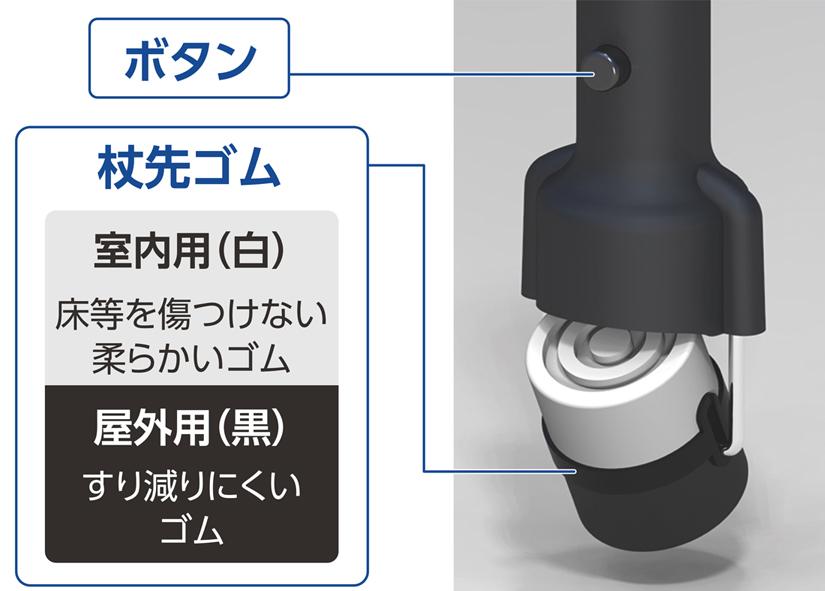 KR-23 交換用杖先ゴム【税込】
