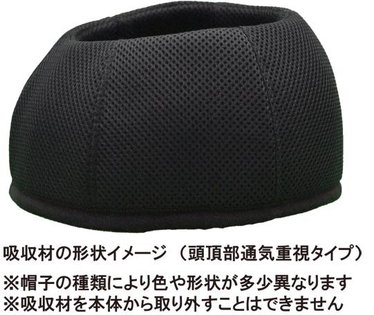 KM-1000N メッシュキャップ【税込】※在庫限り
