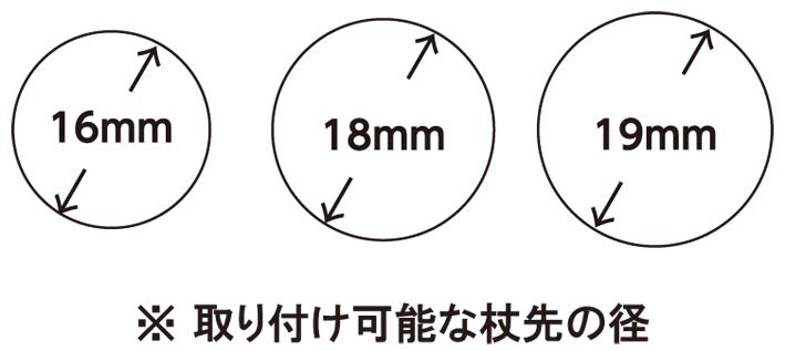 KR-22 杖先くるりん【税込】