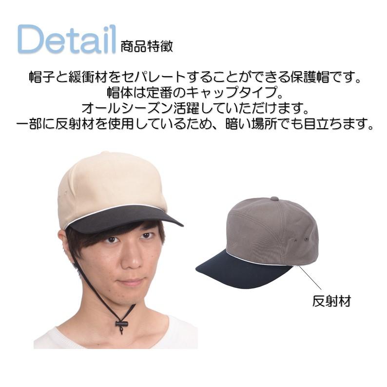 KM-3000A キャップ【税込】