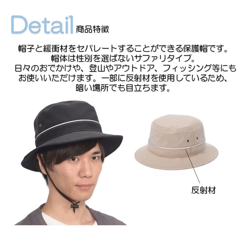 KM-3000B サファリ【税込】