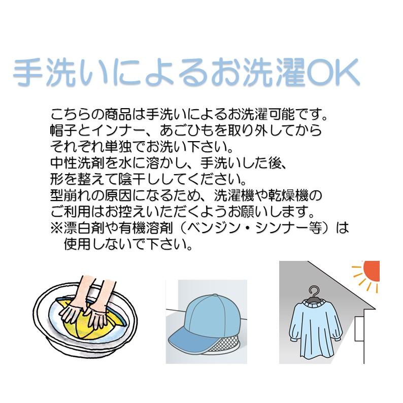 KM-3000D クローシュ【税込】