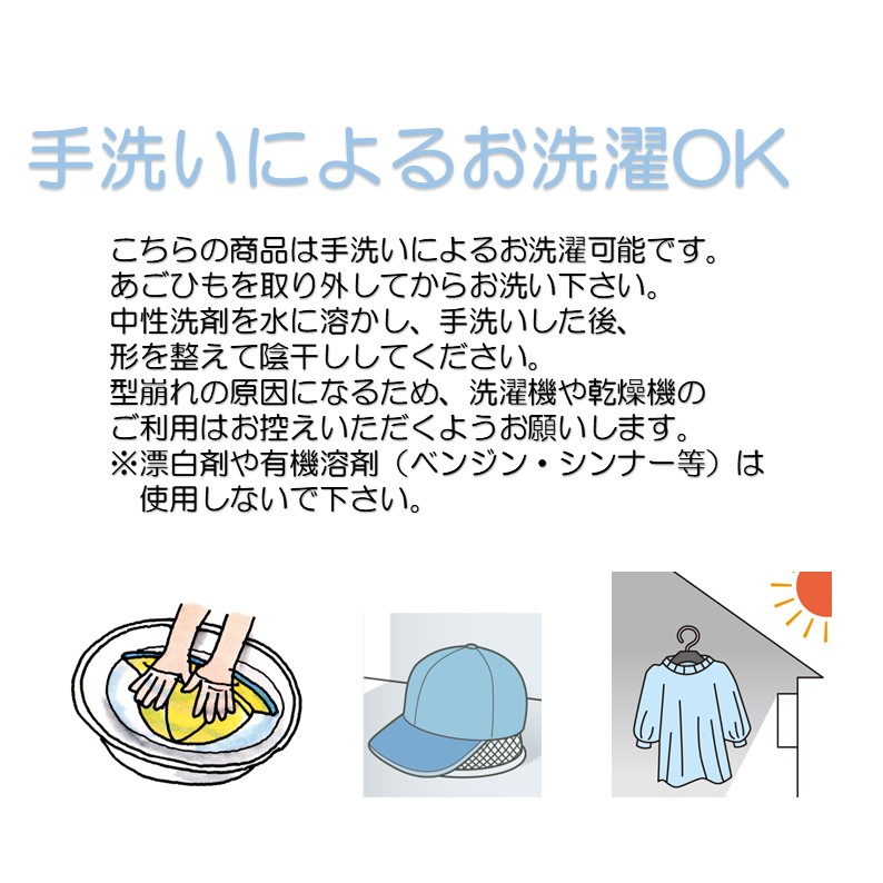 KM-4000 セパレートインナー【税込】