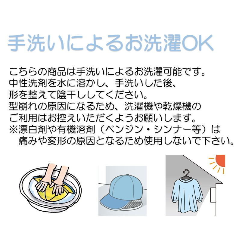 KM-3333A キャップ(帽体のみ)【税込】