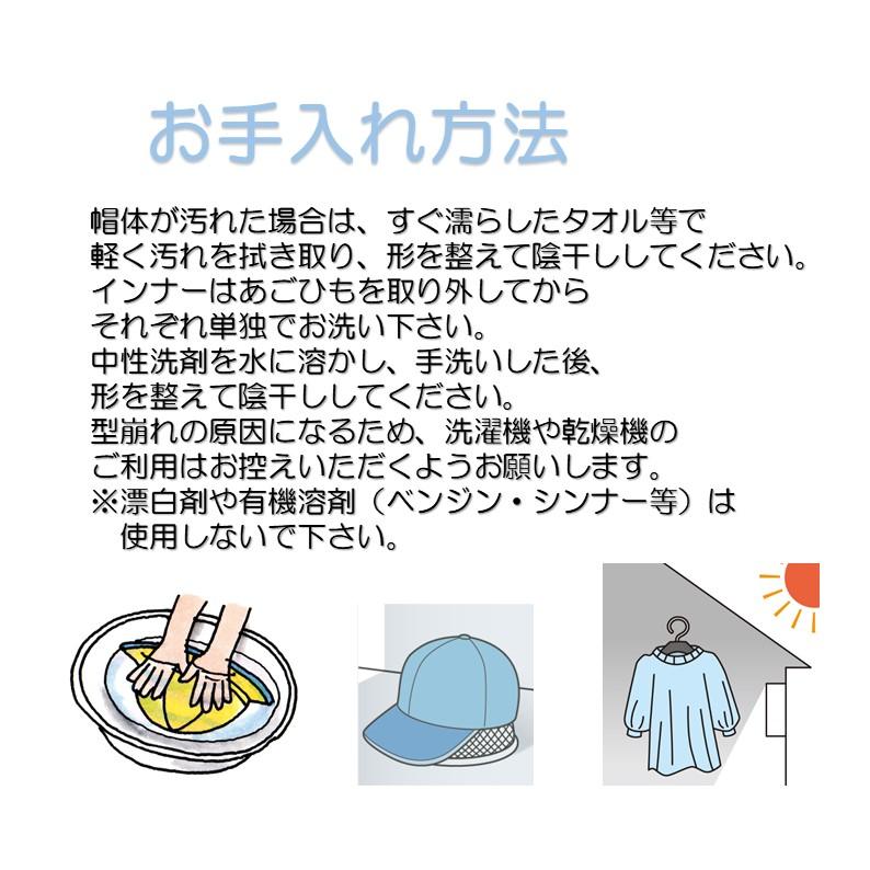 KM-3000F ウール混ニット【税込】