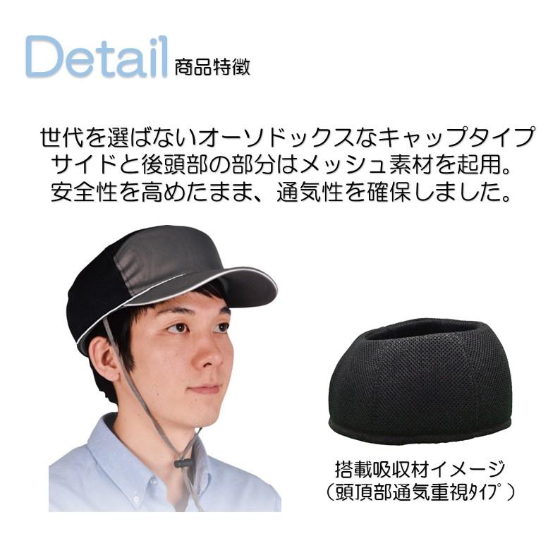 KM-1000U メッシュキャップ 反射材付【税込】