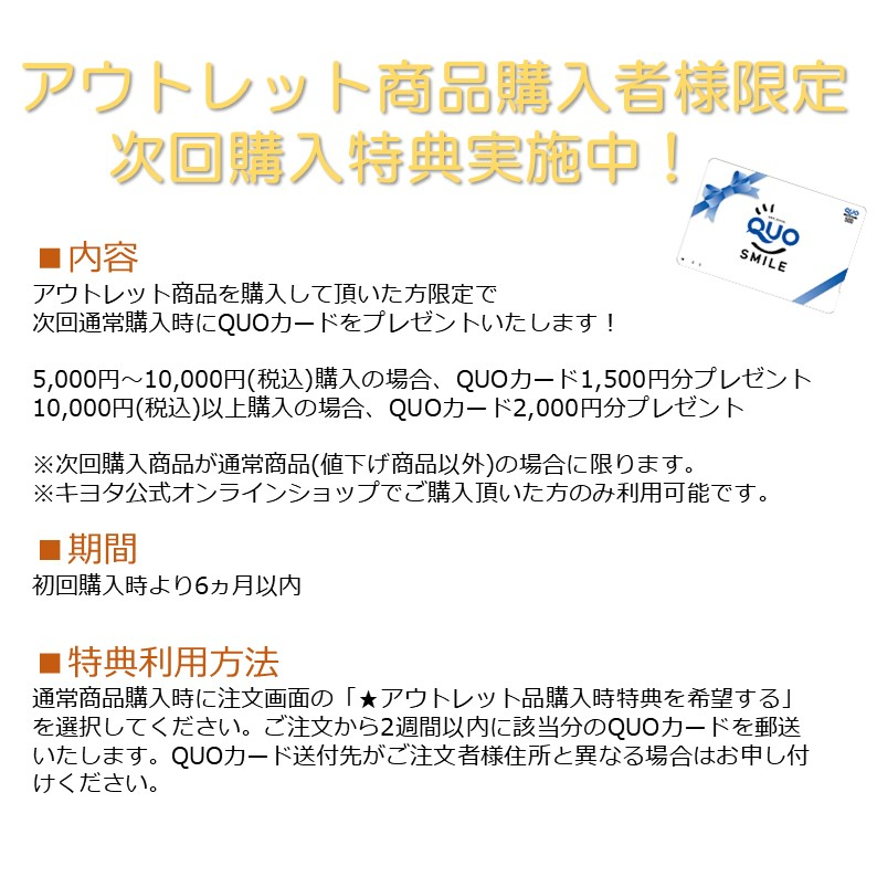 KM-1000B サファリ【税込】※在庫限り