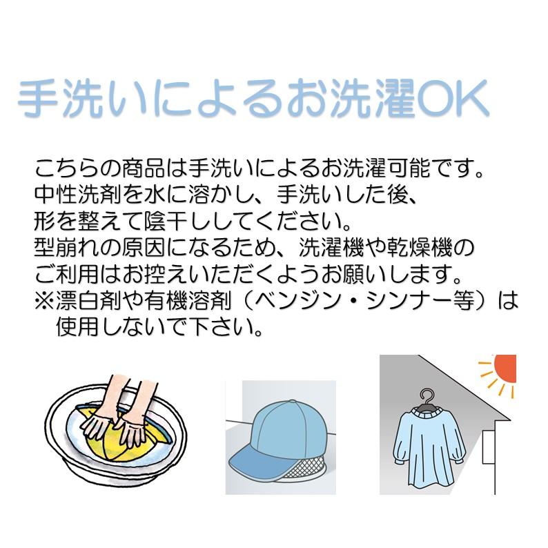 KM-5000A ロールメッシュ【税込】