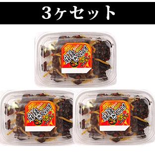 麻辣きくらげ 3パックセット <10g増量中 10/6注文迄>
