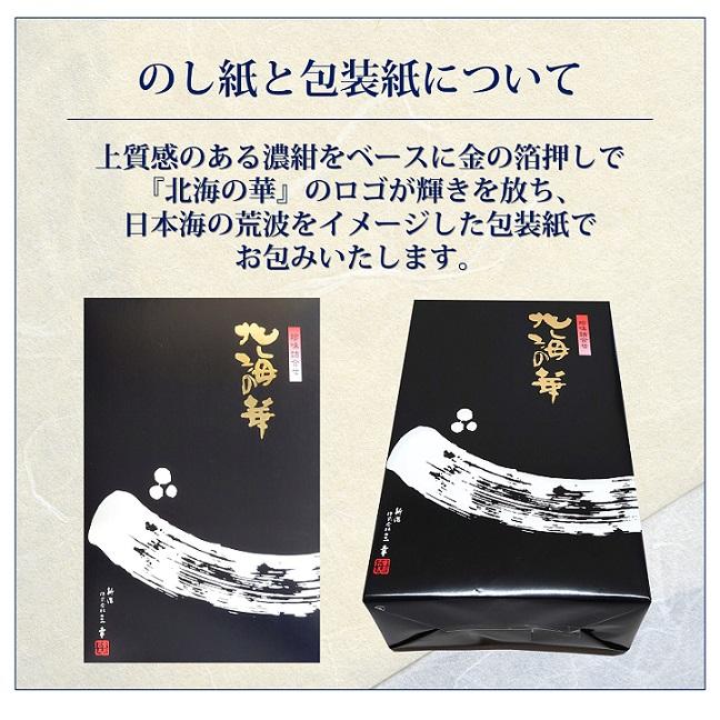 キングサーモン・いかなんこつ明太造り 瓶セット(化粧箱入)