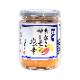 かんずり入サーモン塩辛(ロング瓶)/大人気商品の姉妹品!