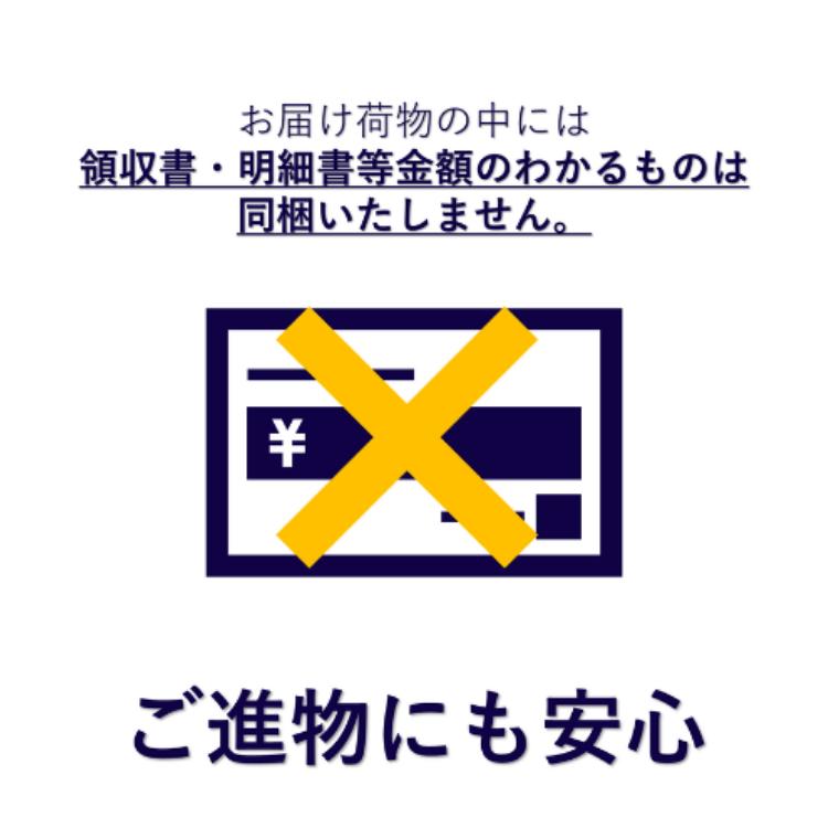 サーモン三昧 角タッパーセット(サーモン塩辛・サーモンわさび・サーモン松前)