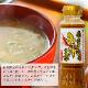 【新潟の朝ごはん】三つの幸せ朝食セット<常温品>