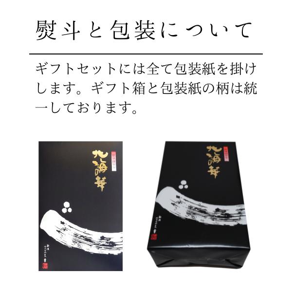塩辛食べ比べセット(サーモン塩辛/甘えび塩辛)
