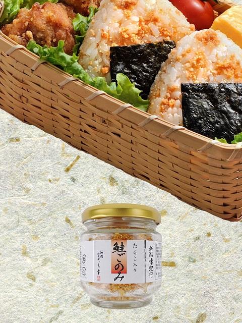 【20%OFF】ひな祭り豪華ちらし寿司セット<化粧箱入り>